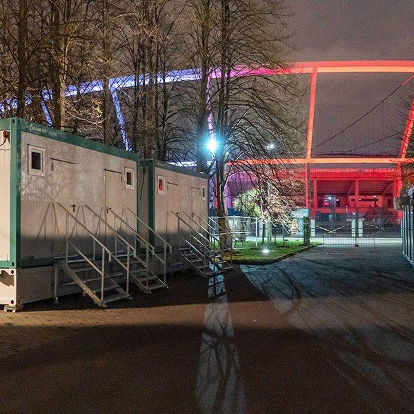 kontenery podStadionem Śląskim